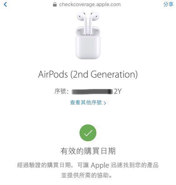 全新現貨🎉 AirPods 二代 台灣公司貨😊原廠保固一年 快速出貨台中可面交☺️ 可私訊❤️