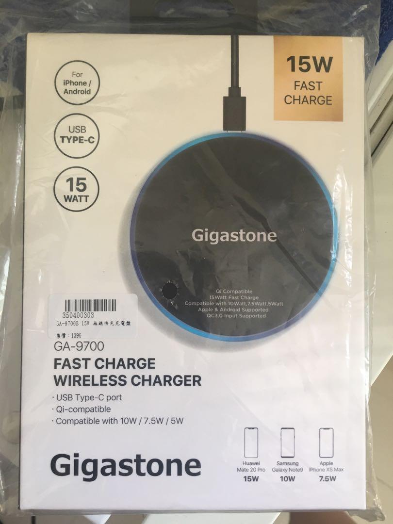 無線快充充電盤 GA-9700