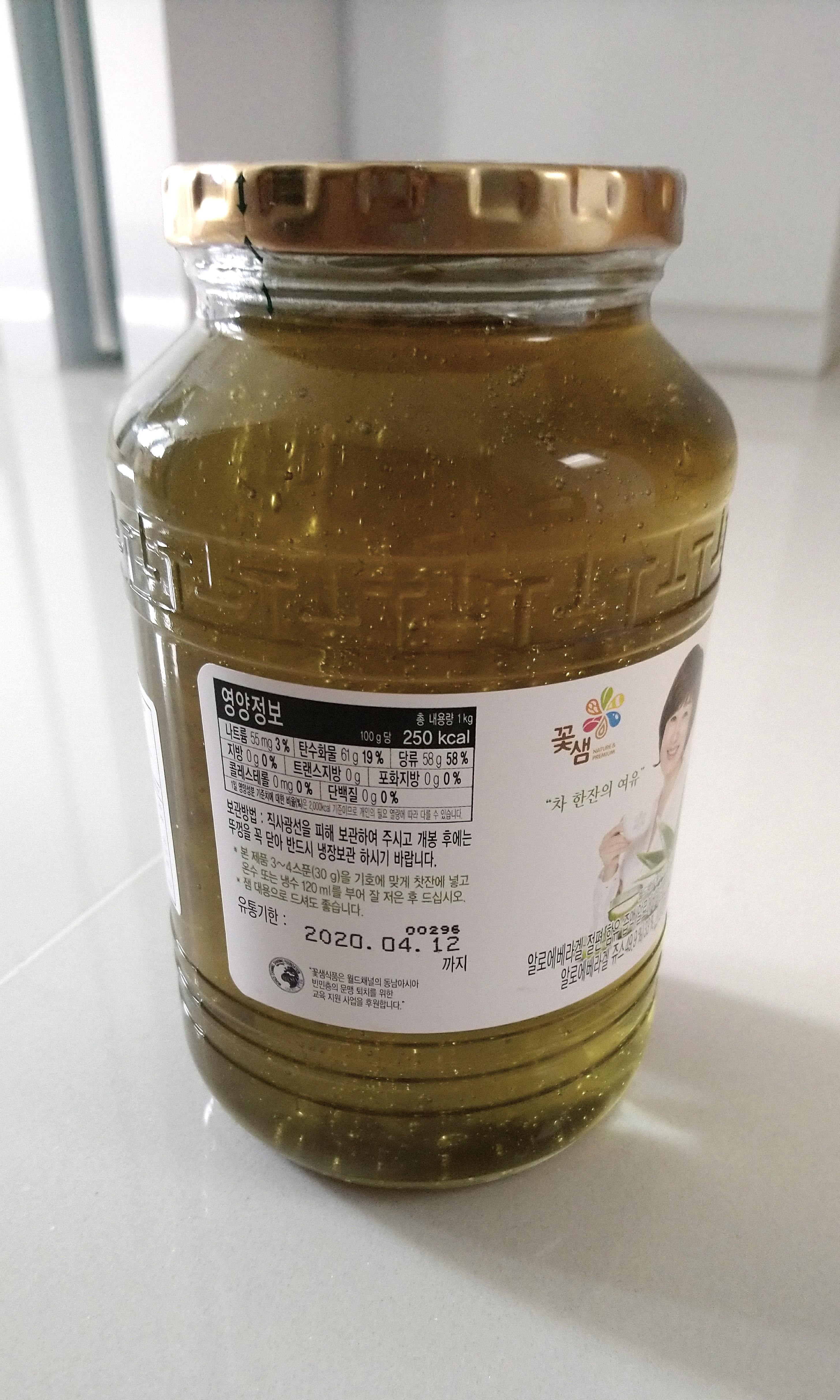 Brand new Korean Kkoh Shaem Honey Aloe Tea Concentrate