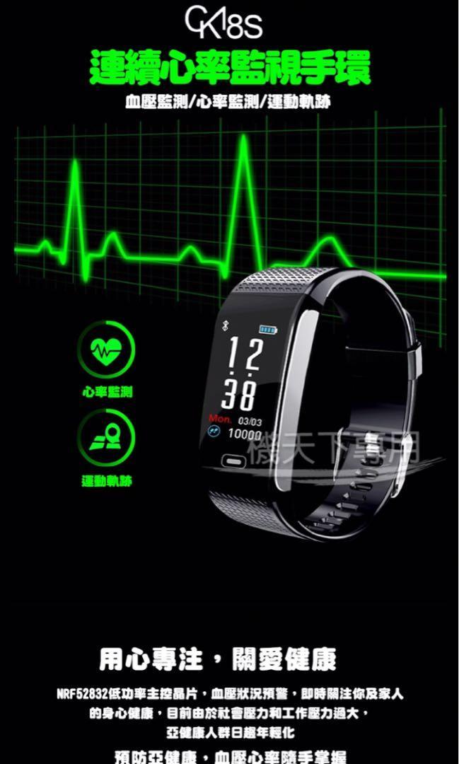 《CaCa's Corner》CK18S LED display smartwatch sports Bluetooth