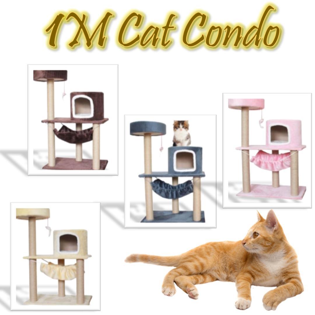 CLEARANCE Small Cat Condo