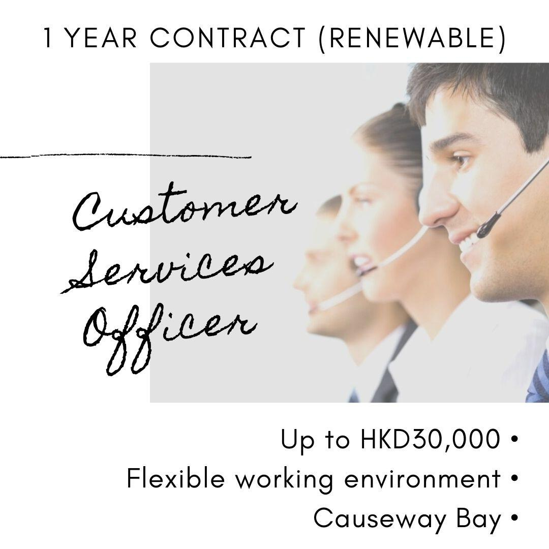 Customer Services Officer (1 year contract, renewable)