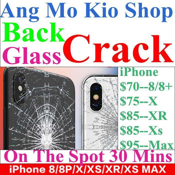iPhone 7+ 8+ X XS XR Max Crack Screen LCD Battery Repair