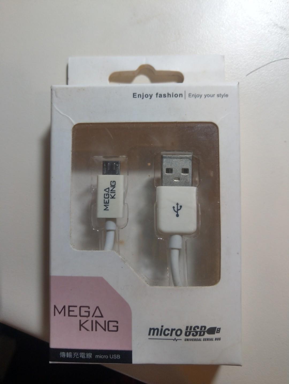 MEGA KING 1m Micro USB