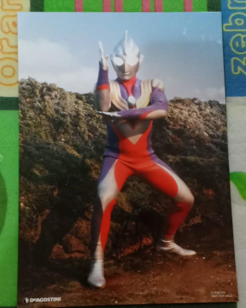 Poster Ultraman
