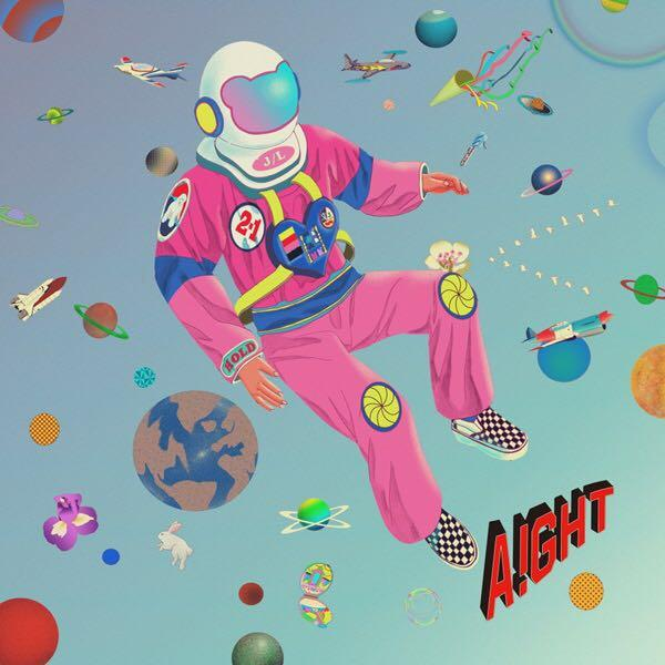 [Pre-Order] JUNG DAE HYUN - Single Album Vol.1 (Aight)