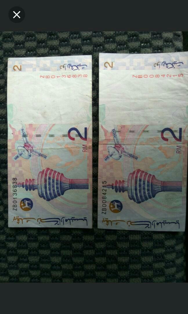 RM2 Replacement Banknotes ZB