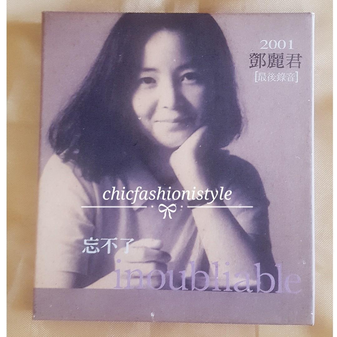 TERESA TENG COLLECTIBLE CD ~ Last Recording
