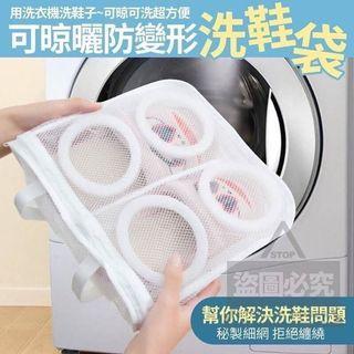 抖音同款 可晾曬洗鞋洗衣袋