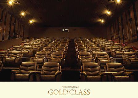 E-Voucher CGV Gold Class Weekend Weekday GI PP