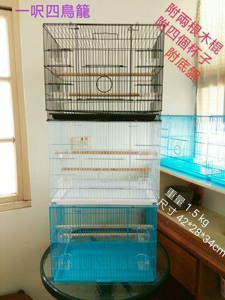 出清只用過一次的鳥籠 / 一呎四鳥籠 / 附底盤 / 附兩根木棍 / 附四個飼料杯