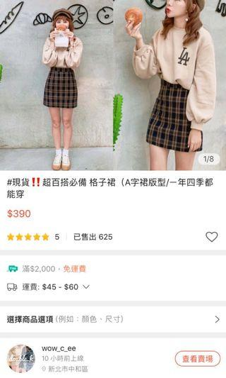 格子短裙(double h購入)