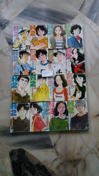 Manga/Komik H2 Vol 1-16 (BM)