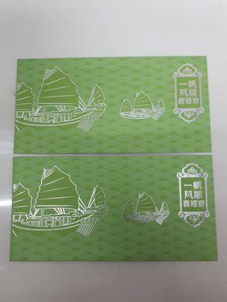 Angpao red packet sampul duit cny Sunway Pyramid