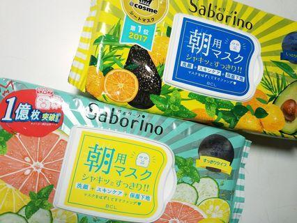 BCL Saborino早安面膜 32枚入- 綠(清爽型)/黃(保濕型)