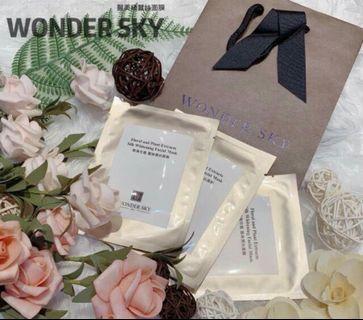 Wonder sky 蠶絲潤白面膜