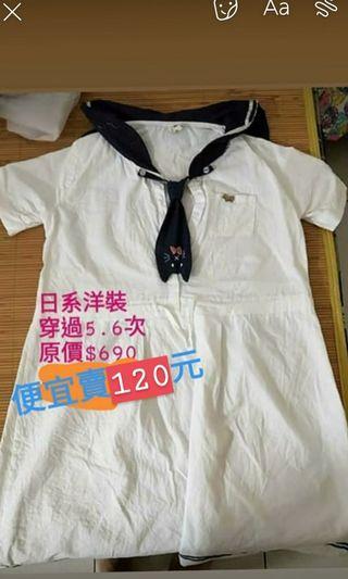 日系 洋裝