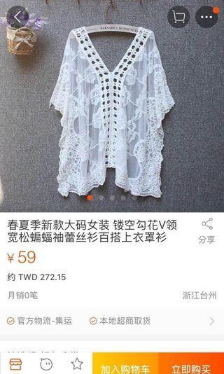全新 鏤空鉤花V領寬鬆蝙蝠袖蕾絲衫百搭上衣罩衫