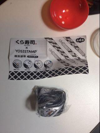 YOSISTAMP識別證帶