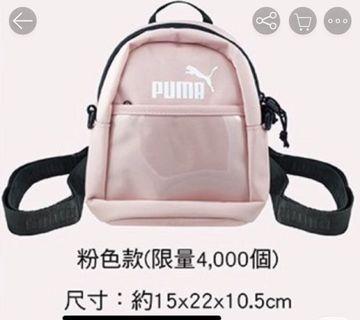Puma 7-11 集點 活動 聯名款 限量 後背包 小背包 粉色