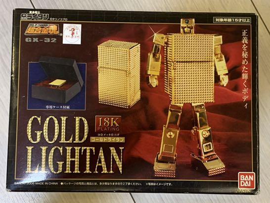 日版 黃金戰士 黃金俠18k 舊版珍藏