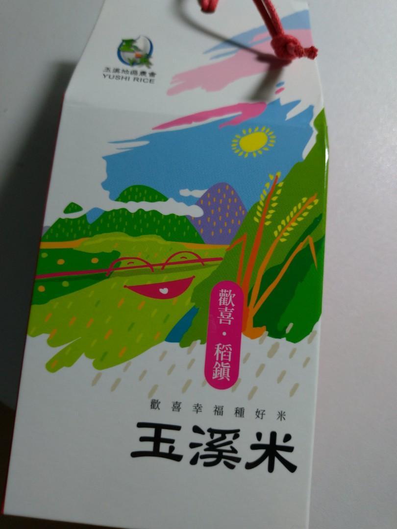 玉溪米 300g 期限到2020.3.9