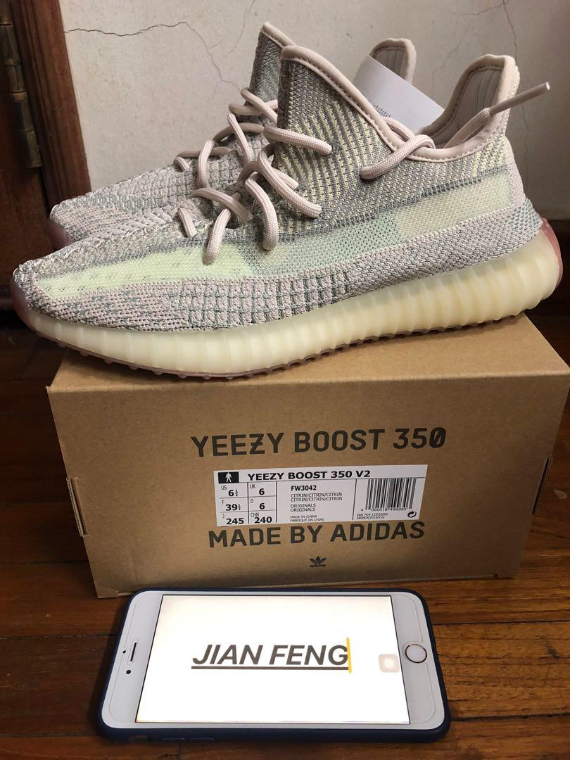 [ US6.5 ] Yeezy Boost 350 V2 citrin
