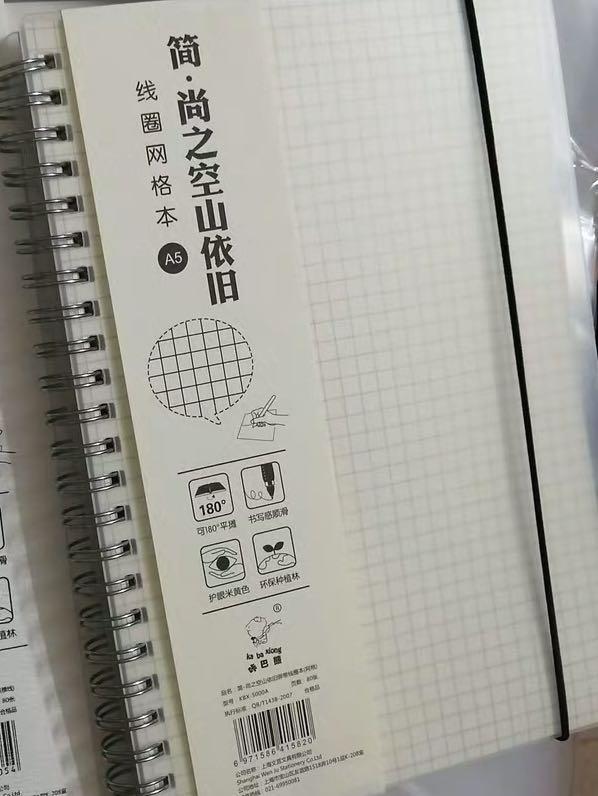 A5/B5/A4 NOTEBOOK GRID/LINE