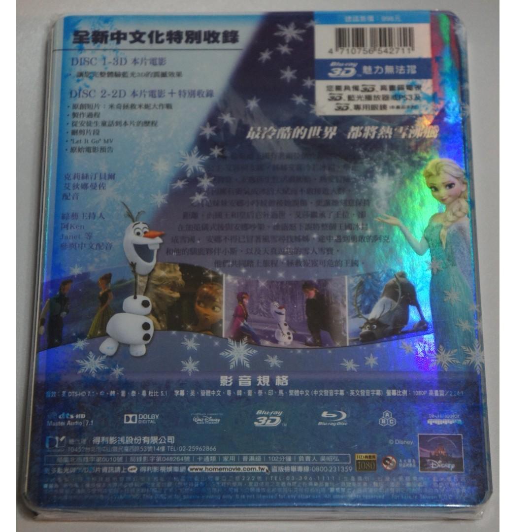 DISNEY 迪士尼 FROZEN  魔雪奇緣  3D + 2D 限定 雙藍光碟