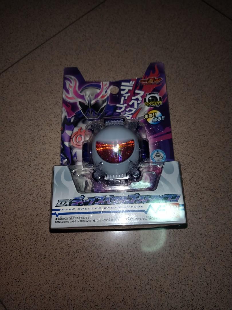 DX Kamen rider Deep Spectre Eyecon