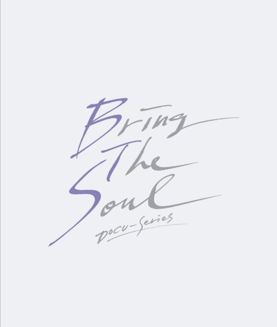 [INCOMING] BTS Bring The Soul Docu Series Postcard