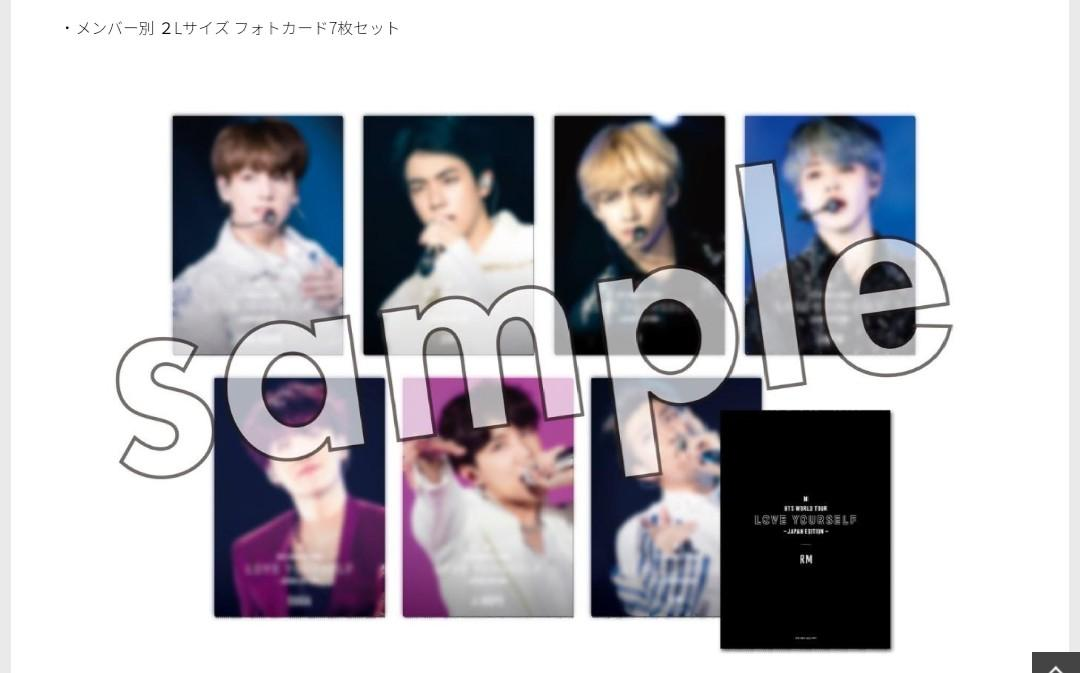 [LOOSE ITEM] BTS LOVE YOURSELF JAPAN EDITION BLU RAY