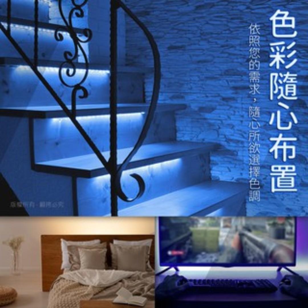 高亮度RGB全彩LED防水軟燈條-200CM