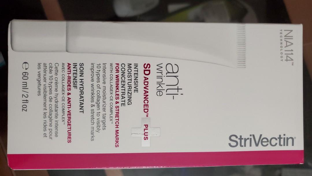 StriVectin anti-wrinkle SD Advanced Plus Intensive Moisturizing Concentrate 60mL