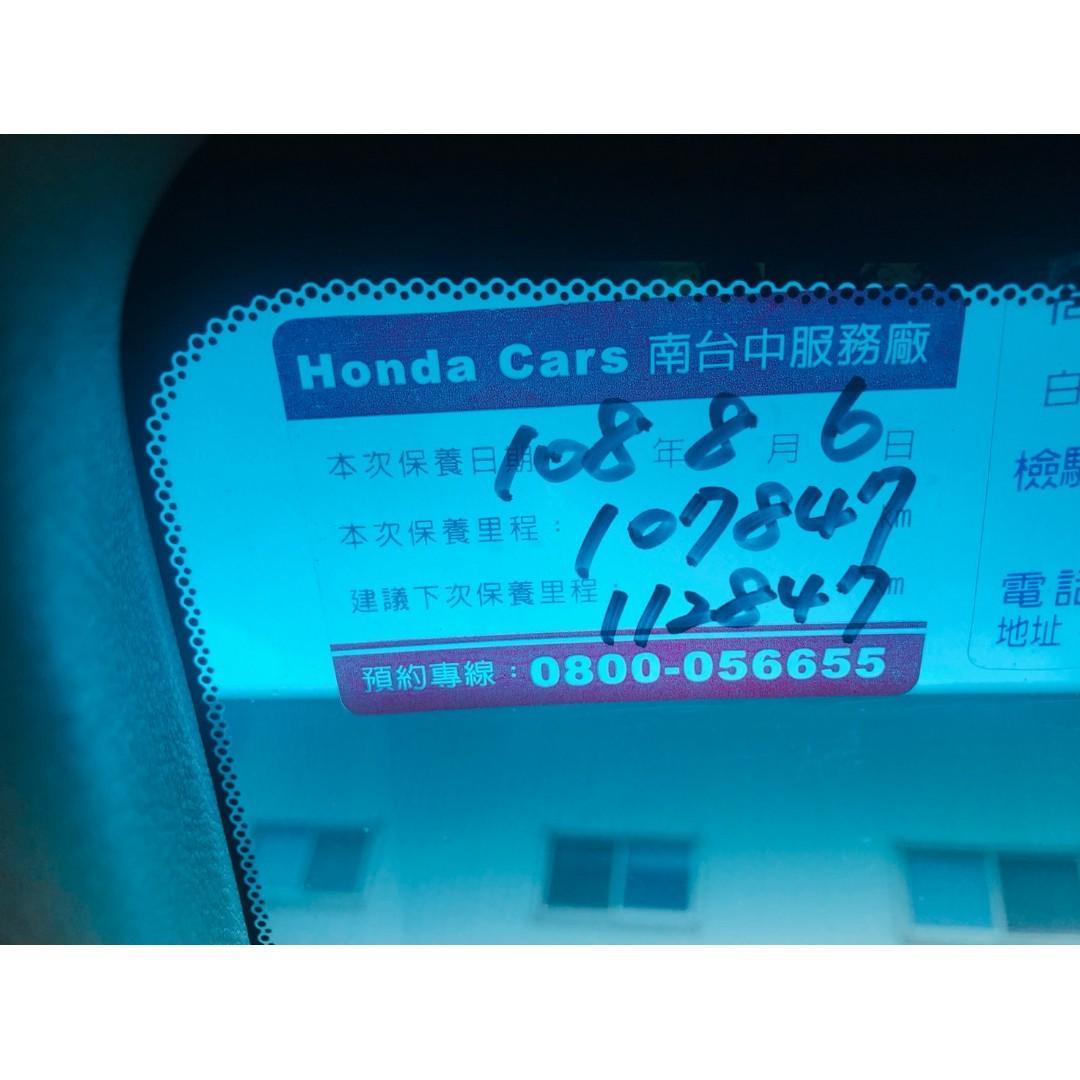 【SUM尼克汽車】2007 Honda CR-V 2.0L