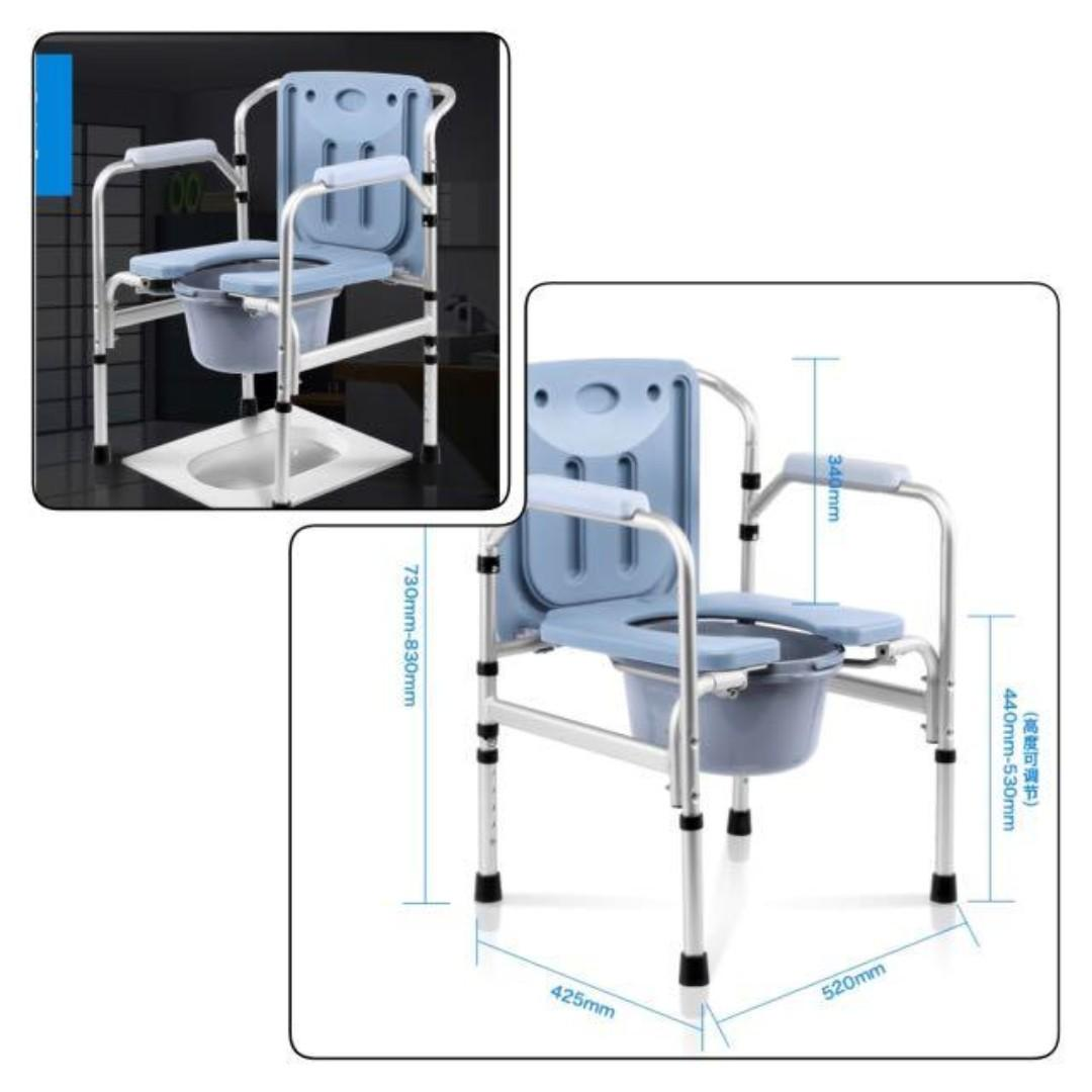 Toilet commode /Shower Chair