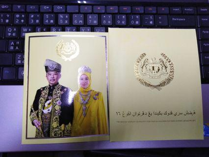 THE INSTALLATION OF HIS MAJESTY SERI PADUKA THE YANG DI-PERTUAN AGONG XVI