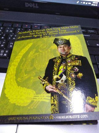THE INSTALLATION OF HIS MAJESTY SERI PADUKA THE YANG DI-PERTUAN AGONG XV