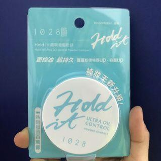 1028 hold it 超吸油蜜粉餅 透明 紫微光