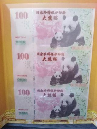CHINA 2016 PANDA 100 YUAN SPECIMEN BANKNOTE UNC 3 UNCUT WITH FOLDER