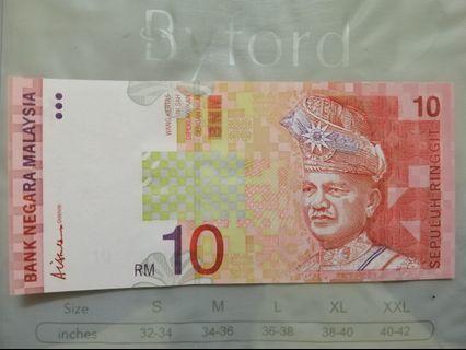 (C) RM10 9th series - AZ 0387680 (UNC)