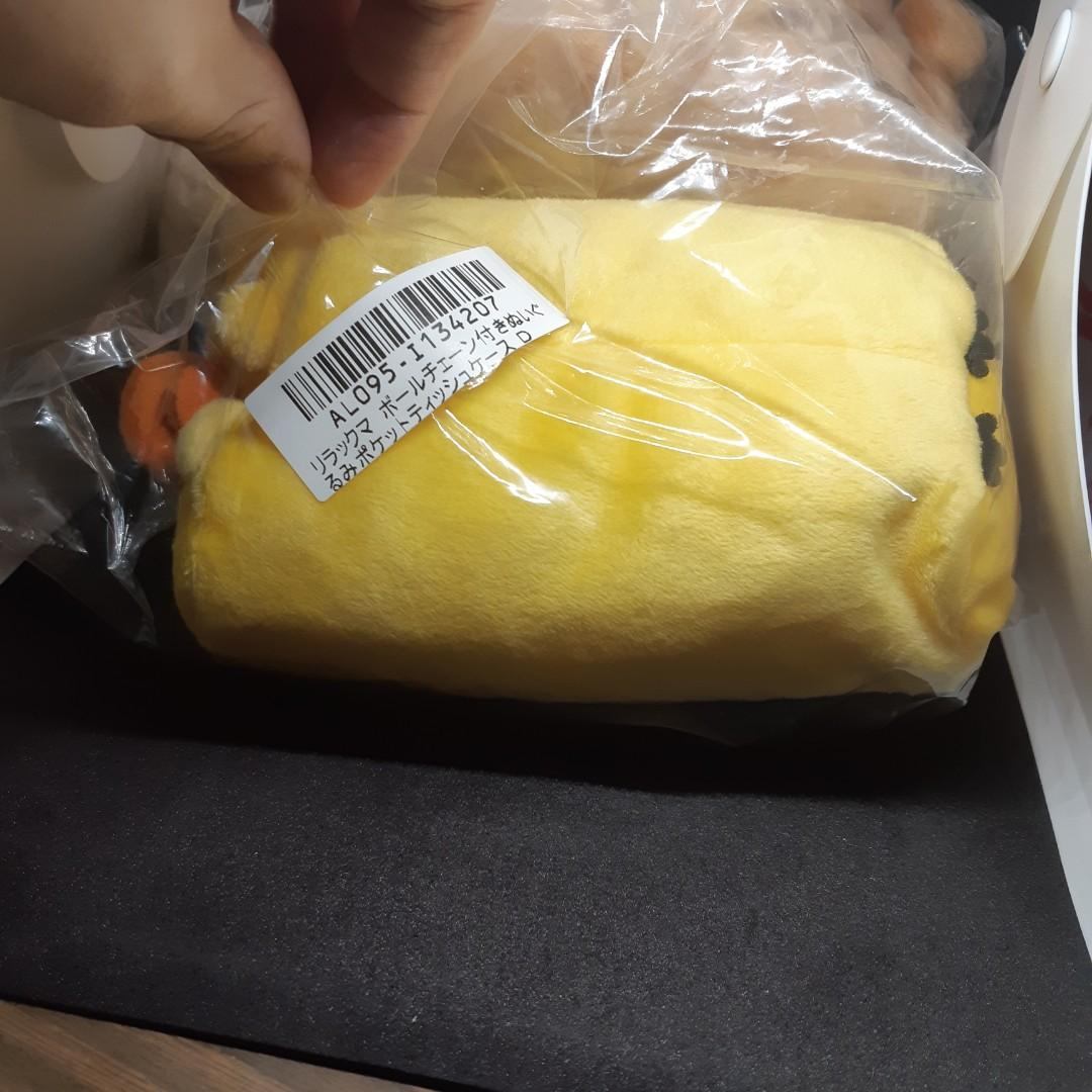 鬆弛熊 紙巾盒 裝飾 Rilakkuma Tissue Case