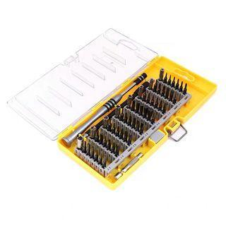 60合1拆手機筆記本電腦維修工具