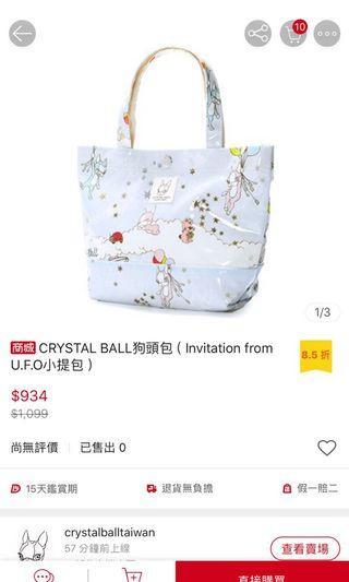 crystal ball 狗頭提袋