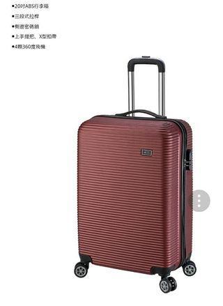 M.Rino時尚20吋ABS行李箱