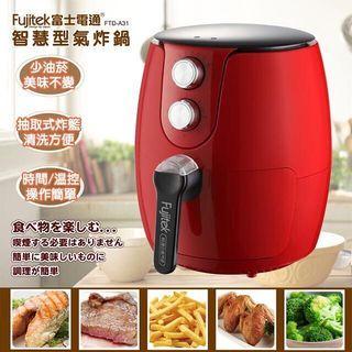 【團購好康價--每週四中午結單】富士電通Fujitek智慧氣炸鍋 3.2L(免運)