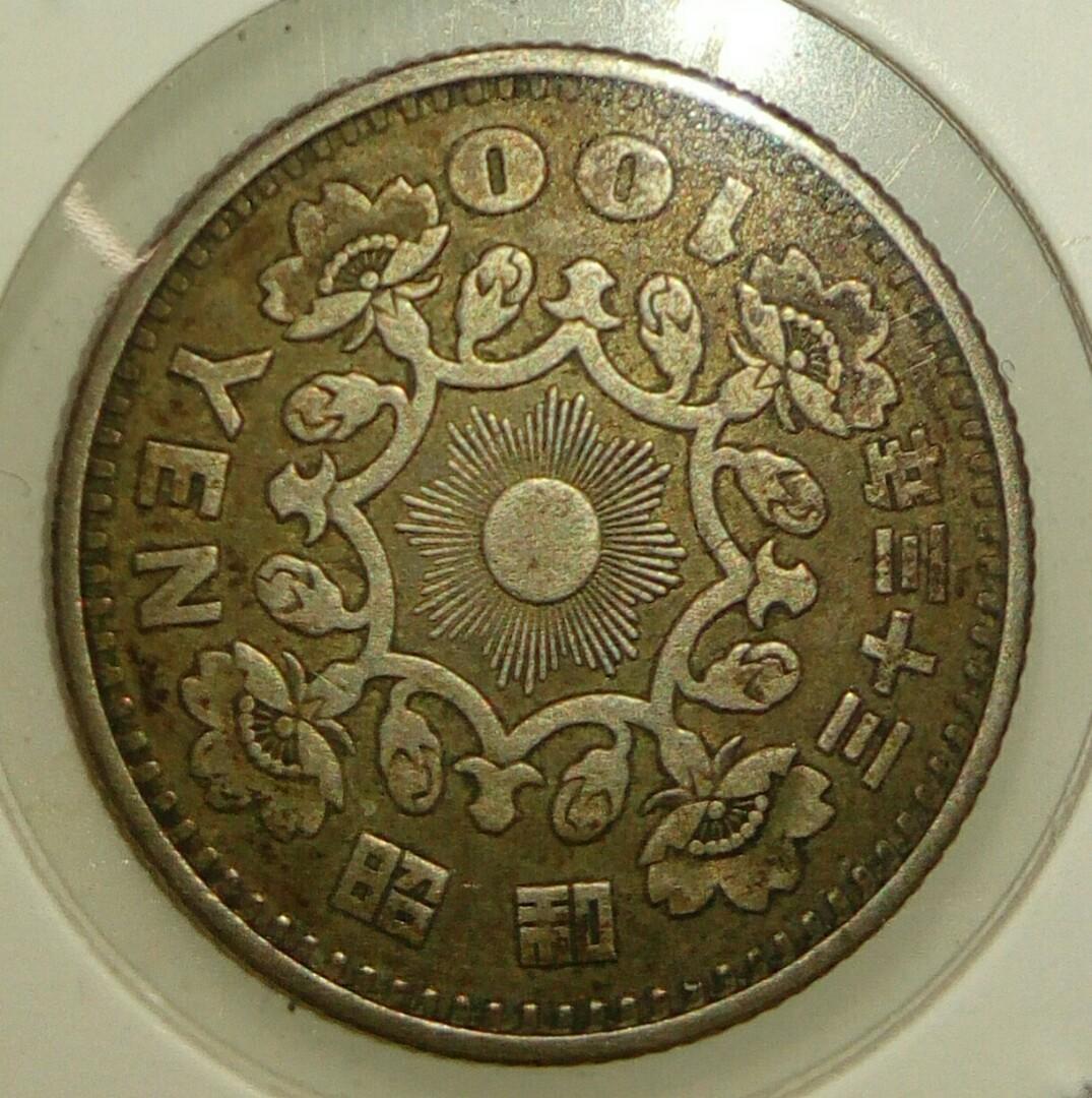 1958年日本昭和三十三年100YEN銀幣