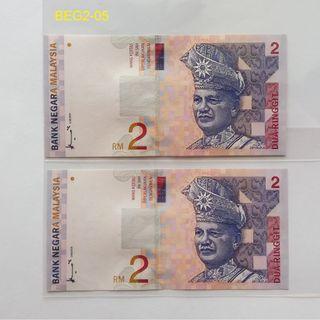 RM2  Running Number  2pcs=RM26 , 8TH SERIES ( Siri Kelapan )1996-1998