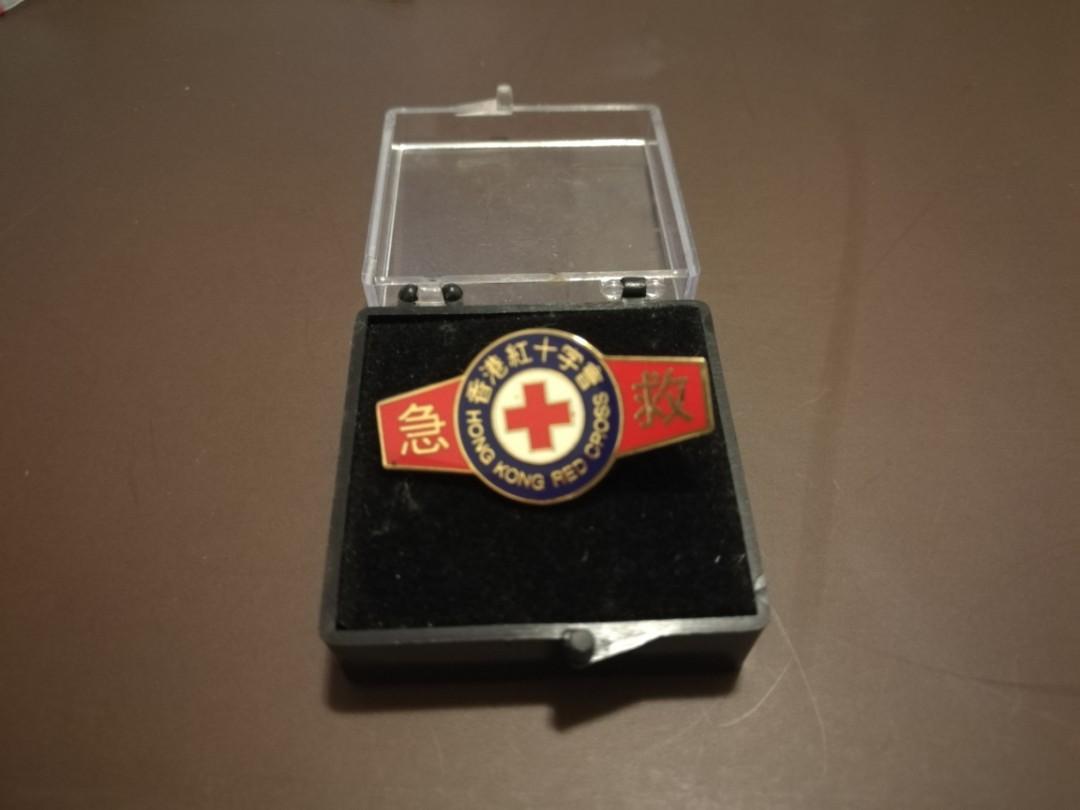 香港紅十字會急救章