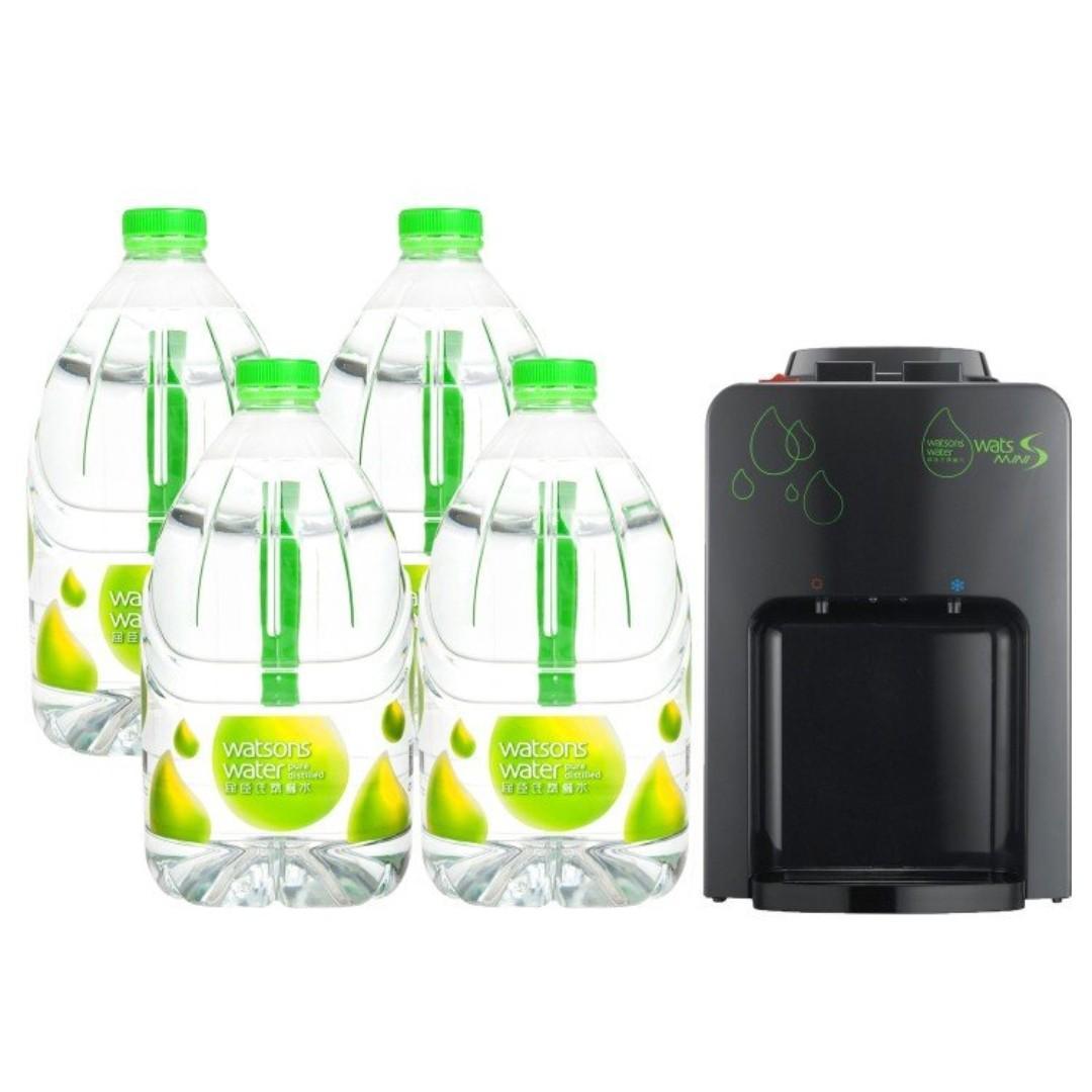 屈臣氏 溫熱水機連蒸餾水(黑色或白色)
